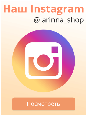 Instagram Larinna Shop