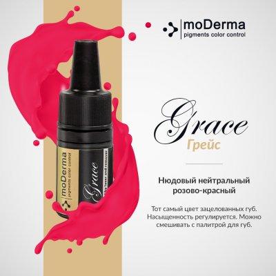Пигмент для татуажа губ moDerma Grace 7 мл