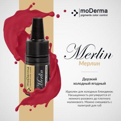 Пигмент для татуажа губ moDerma Merlin 7 мл