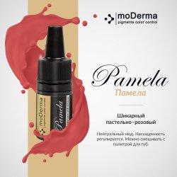 Пигмент для татуажа губ moDerma Pamela 7 мл