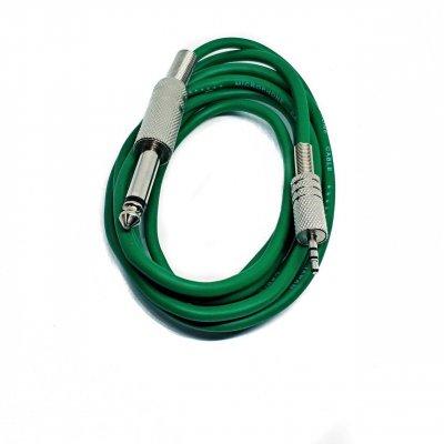 Клип-корд (кабель) для машинки Dragon 1.8 м