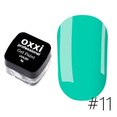 Гель-краска Oxxi Professional 11 5 г