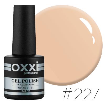 Гель лак OXXI 8 ml №227
