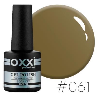 Гель лак OXXI 8 ml №061