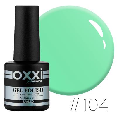 Гель лак OXXI 8 ml №104