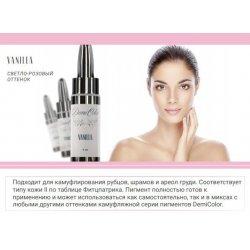 Пигмент для перманентного макияжа DemiColor VANILLA 7 мл
