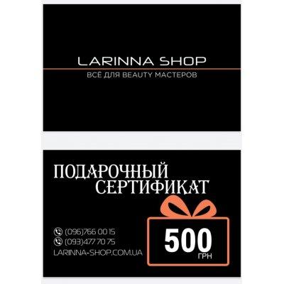 Подарочный сертификат 500 грн.