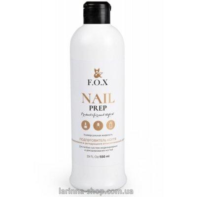 Обезжириватель для ногтей F.O.X Nail prep, 550 мл