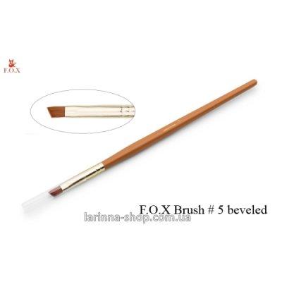 Кисть для дизайна F.O.X № 5 скошенная