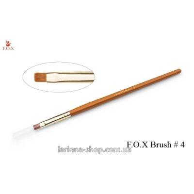 Кисть для дизайна F.O.X № 4