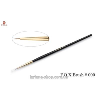 Кисть для дизайна F.O.X № 000