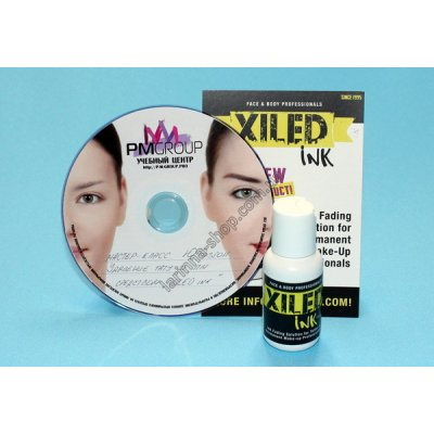 Xiled Ink + DVD (Ксилид+ видео инструкция)